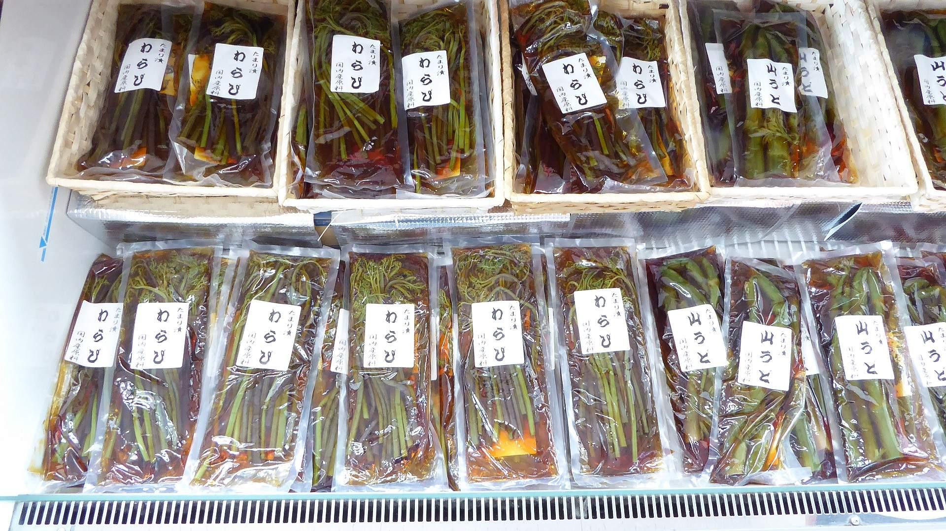 Ingemaakte groenten 3