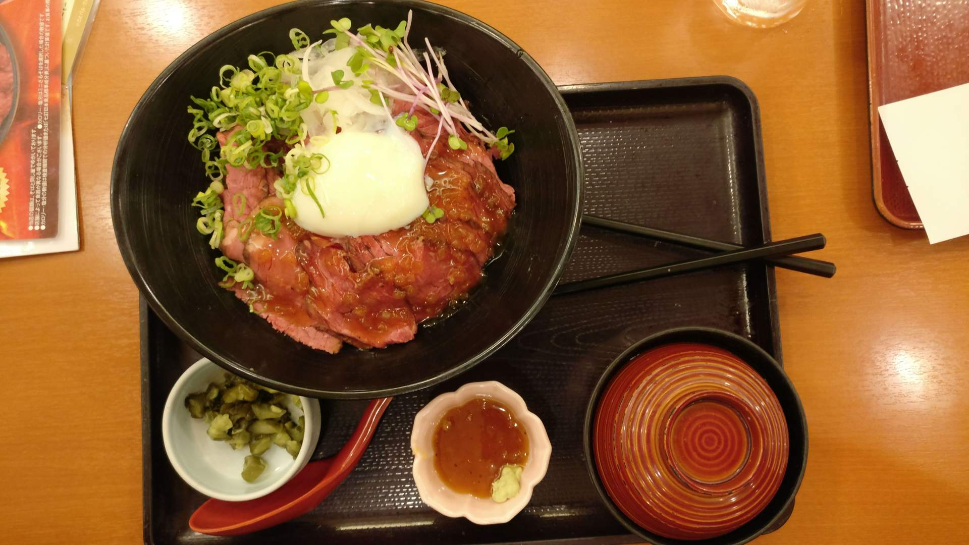Kyoto roastbeef bowl