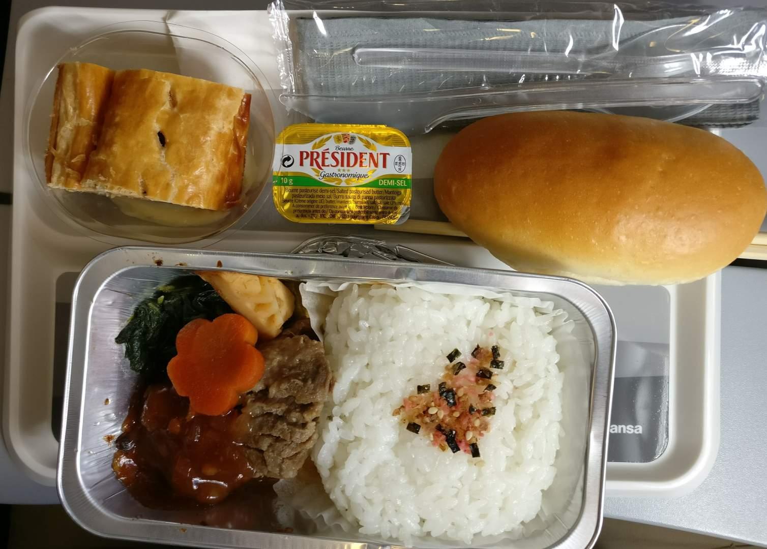 Lufthansa Diner