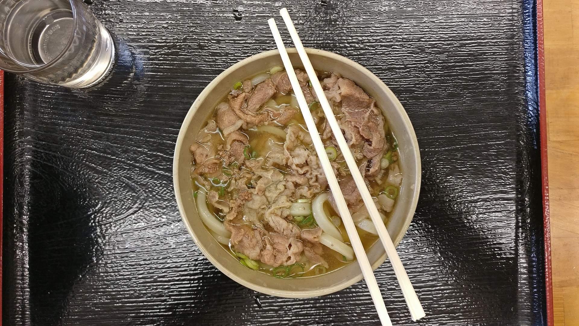 Naoshima Beef Udon
