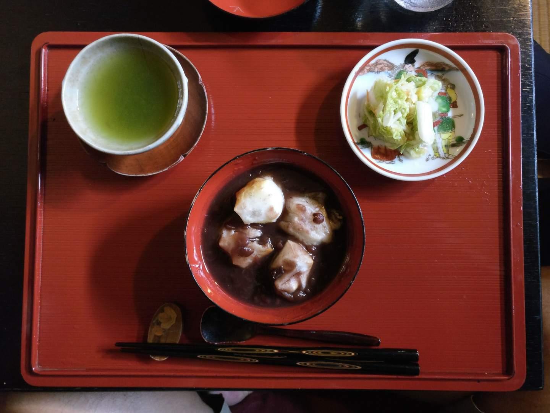 Narai Matcha + eten