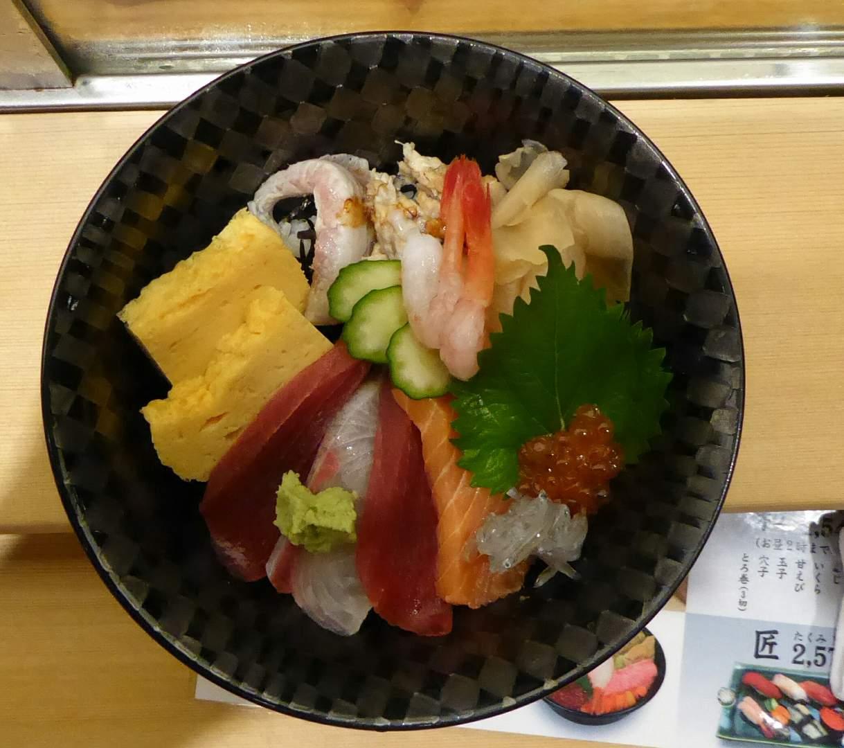 Rijst bowl met Sashimi