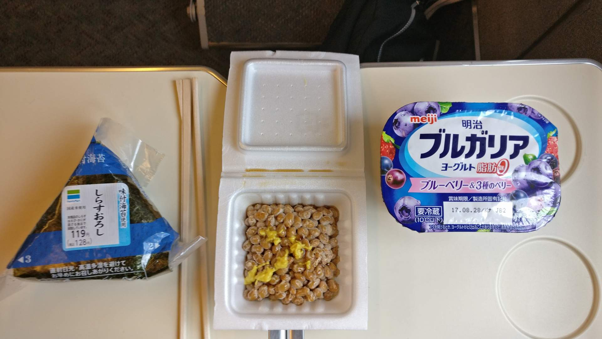 Tokyo ontbijt in de trein