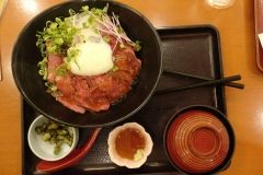 Kyoto roastbeef bowl